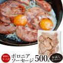 Boro500 01
