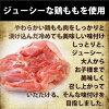 닭 튀김 메가 과도 1Kg.