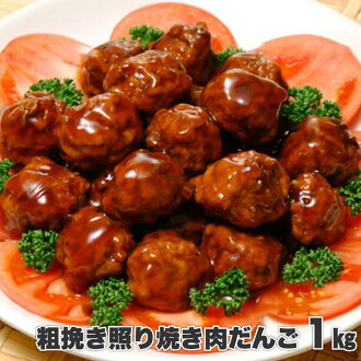 Value Pack! Mega Prime sauce with meat balls 1 kg (in order till 12 pm same day delivery, excluding weekends and holidays)