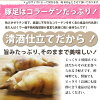 A pig's trotter two set! Boiling finished, a lot of taste collagen made with refined sake! Approximately 400 g