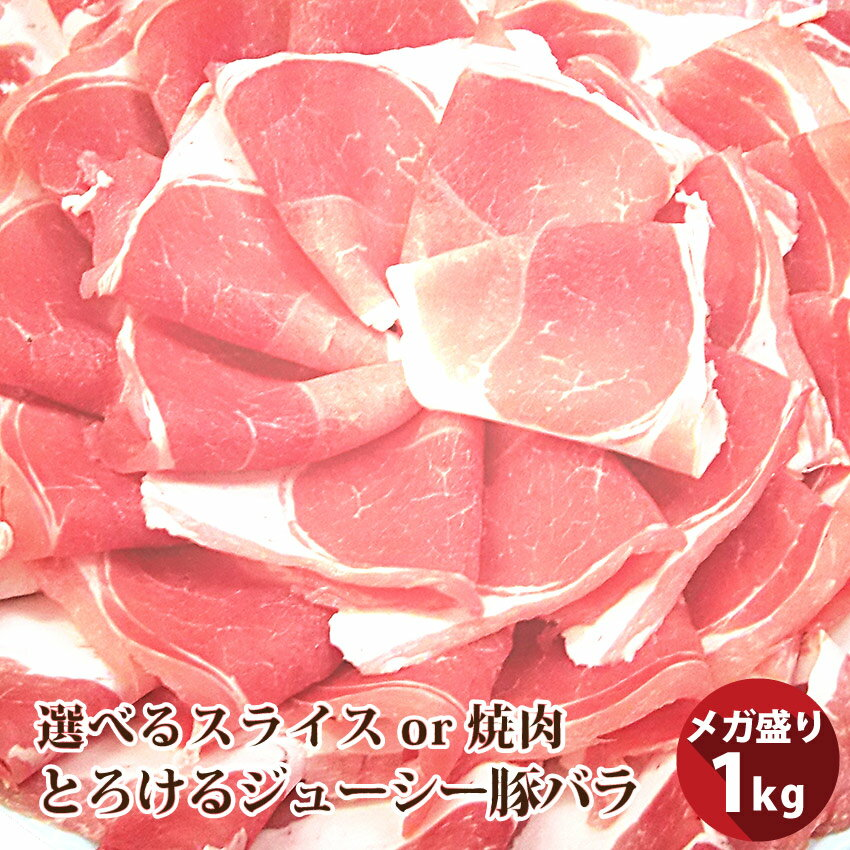 【冷凍】 国産 豚ウデ 切り落とし 1kg (250g×4パック)【 国産 香川県 豚肉 ウデ うで 切り落とし 切り落し 炒め物 冷凍 豚 】