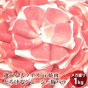 国産 豚ウデ 切り落とし 1kg (250g×4パック) 国産 豚肉 ウデ うで 切り落とし 切り落し 炒め物 冷凍 豚