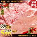 Olive pork slice500