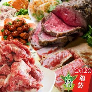 《竹》黒毛和牛 国産牛ステーキ入り メガ盛り 肉の福袋!約2kg超( 7種 食べ比べ )完全赤字の肉袋! 肉屋本気の手作り漬けステーキ&《先行予約》【送料無料】2020年 福袋 新春 ステーキ 牛