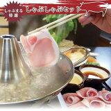 送料無料!讃岐の豚しゃぶしゃぶ野菜タレ、日の出製麺所のこだわりうどん付2人前セット