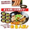 Pork miso ribs approximately 900 g * Hokkaido and Okinawa and some areas need extra shipping 525 Yen
