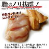 Dirt sen (ギアラ) 200 g roasted meat use soaked in cow sauce