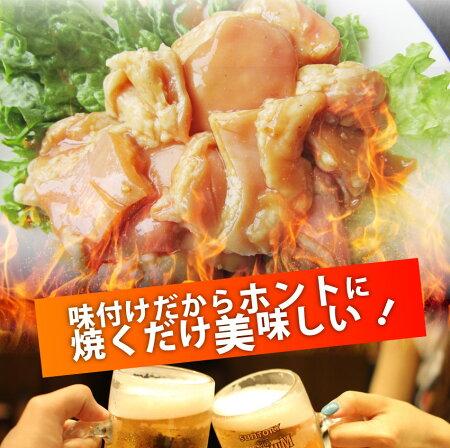 【冷凍】国産豚ガツタレ漬け250g焼肉用(がつ・胃袋)【豚ガツがつモツタレ秘伝焼肉BBQバーベキューやきにくホルモン花見行楽お試し】