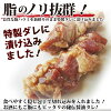 It is for 250 g of domestic pig ハラミタレ pickles roasted meat (become pregnant)