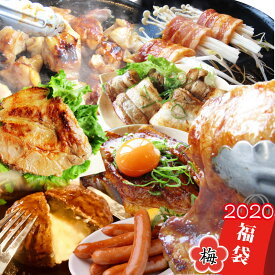 《梅》メガ盛り 肉の福袋!約2kg超( 7種 食べ比べ )完全赤字の肉袋!焼くだけ&レンチンの簡単調理!肉屋本気の手作り漬けステーキ【送料無料】2020年 福袋 新春 ステーキ 豚肉 ソーセージ ハンバーグ 時短 年始