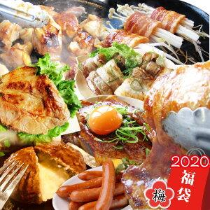 《梅》メガ盛り 肉の福袋!約2kg超( 7種 食べ比べ )完全赤字の肉袋!焼くだけ&レンチンの簡単調理!肉屋本気の手作り漬けステーキ【送料無料】2020年 福袋 新春 ステーキ 豚肉 ソーセー
