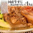 Aki1kg 01
