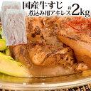 Aki2kg 01
