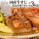 Aki3kg 01