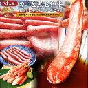 お刺身で食べれるズワイ蟹&A4,A5等級黒毛和牛ミスジしゃぶしゃぶセット 約4人前 かに500g&黒毛和牛ミスジ300g お刺身…