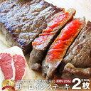 敬老の日 プレゼント ギフト 肉 サーロイン ステーキ 2枚 厚切り 250g×2枚 セット プレゼント リッチな 赤身 贅沢 牛…