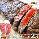 肉 ギフト お中元 敬老の日 2021 サーロイン ステーキ 2枚 厚切り 250g×2枚 セット プレゼント リッチな 赤身 贅沢 …