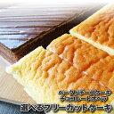 F2 cake1
