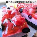 F cake2