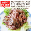 250 g of ハラミ roasted meat (sauce pickles)