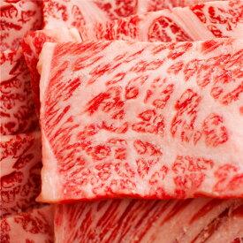 A4,A5ランク 特選 オリーブ牛 黒毛和牛 ロース 焼肉 250g【 牛肉 牛 A5等級 A4等級 焼肉 バーベキュー カルビ BBQ 焼き肉 国産 ギフト お歳暮 】