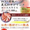 Sanuki beef shoulder roast, slice 1 Kg (100 g sliced X10 sheets pkg)