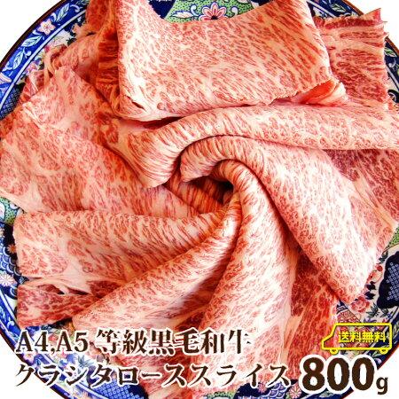 讃岐牛ロース500g
