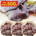 お歳暮 ギフト 御歳暮 肉 きくらげ 瀬戸の生きくらげ500g(100g×5P) プレゼント 生キクラゲ キクラゲ 木耳 きのこ キ…