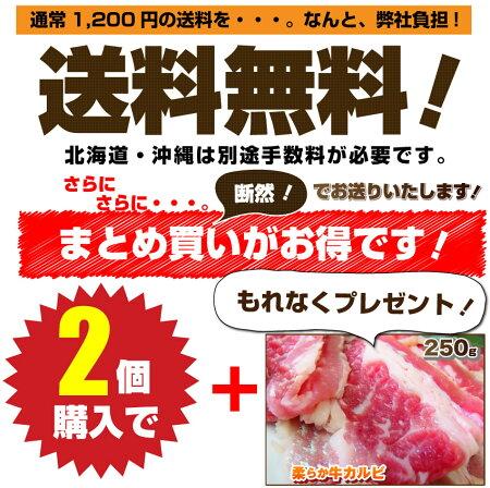 【送料無料・冷凍】メガ盛り行楽BBQセット!買えば買うほどオマケ付き!(12時までの御注文で当日発送、土日祝を除く)