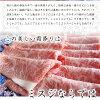 300 g of luxurious gifts (food meat) for the black color Japanese beef Misuji slice shabu-shabu sukiyaki