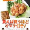 For the cow hormone (circle butterfly) roasted meat soaked in sauce is belonging to discount so as to buy it if buy it!