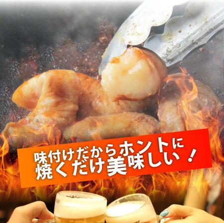 【冷凍】牛タレ漬けホルモン(マルチョウ)200g焼肉用【ほるもんモツ腸タレ秘伝焼肉BBQバーベキューやきにくホルモン小腸花見行楽お試しおためし】