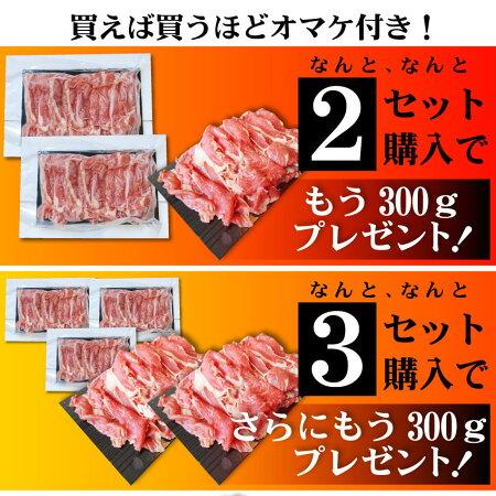 送料無料すき焼きしゃぶしゃぶ用スライス肩ロースオーストラリア産贅沢買えば買うほどオマケ付き600g(牛牛肉ビーフ)