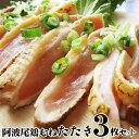 Tataki 01