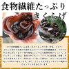 코리코리 목이버섯 아즈시마산 간장 사용 절품 해산물 조림 키크라게