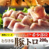 It is for 200 g of pig fatty tuna salt anyone pickles roasted meat (とんとろ pig fatty tuna ton fatty tuna)