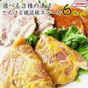 豚 ステーキ トンテキ 選べる3種の味 食べ比べ 6枚セット メガ盛り豚肉 肉 ( 塩麹 西京漬け 味噌 ) 【 お歳暮 祝い 記…