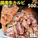 500g_icon