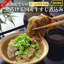 Suji_10_icon