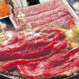 讃岐牛&讃岐夢豚すき焼き日の出製麺所の讃岐うどん付2人前セット
