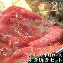 Olivesukiyaki icon 2