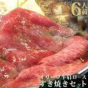 Olivesukiyaki icon 6