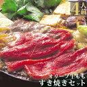 Sukiyaki icon2