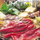Sukiyaki icon444