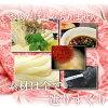 Ideal for gifts! Sanuki udon with the finest selected sanuki beef shoulder loin Shabu-Shabu vegetable, with tare, Sunrise noodle-making factory before the four strongest Shabu Shabu