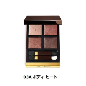 TOM FORD BEAUTYアイ カラー クォード
