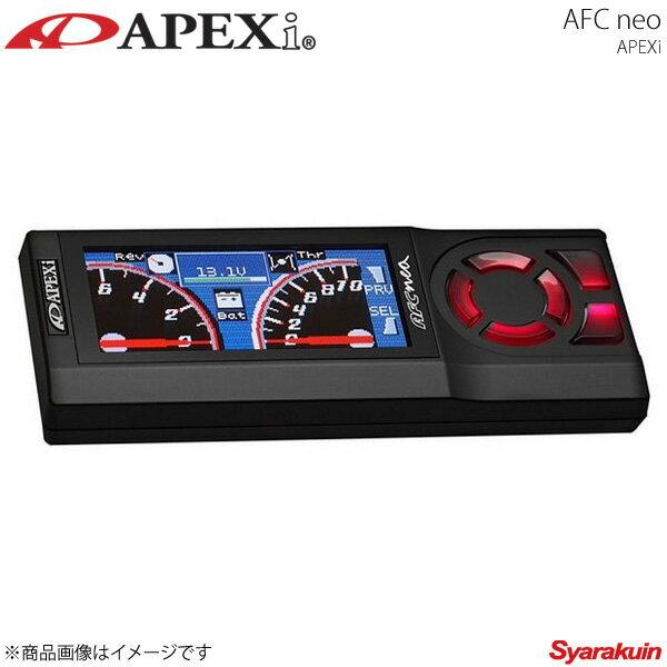アペックス/APEXi AFC neo スズキ アルトワークス HA11S F6A T/C 94/11〜98/9 燃調 コントローラー