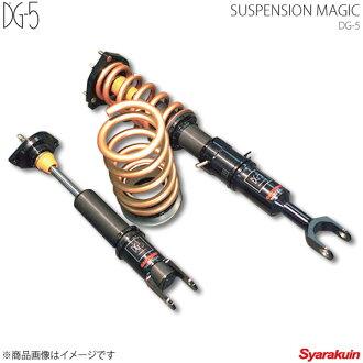 DG-5避震器魔术丰田kuresutachieisa JZX100 supuringusasushokku