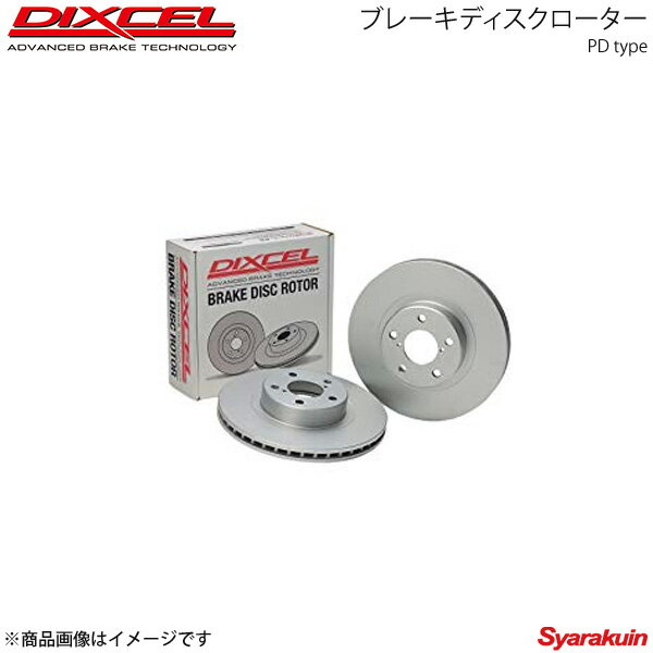 ブレーキローター DIXCEL PD フロント LANCIA/ランチア THEMA A834E ブレーキローター ディクセル