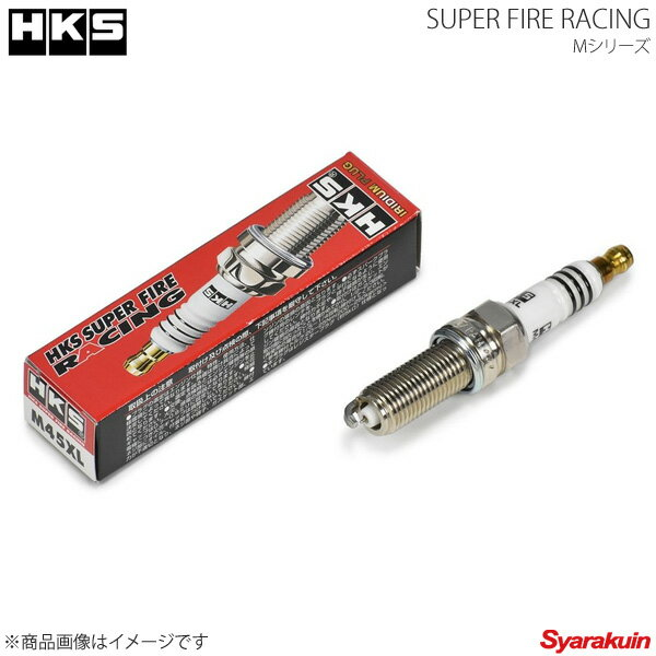 HKS/エッチ・ケー・エス 1本 SUPER FIRE RACING M45i PLUG M-i SERIES HONDA ストリーム RN6,RN7 プラグ